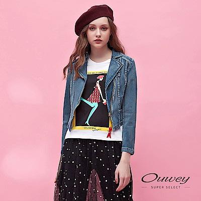 OUWEY歐薇 騎士風造型剪裁短版牛仔外套(藍)
