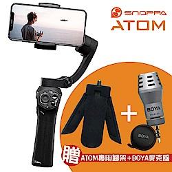 Snoppa ATOM 三軸穩定器 (公司貨)