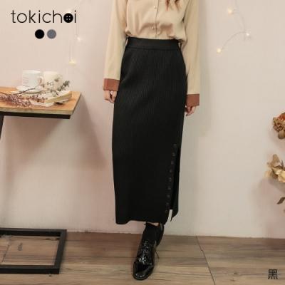 東京著衣 優雅lady腰鬆緊坑條下擺鈕釦開岔長裙