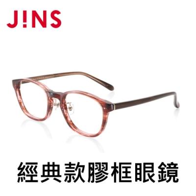 JINS 經典款膠框眼鏡(特ALCF18S100)淺木紋棕