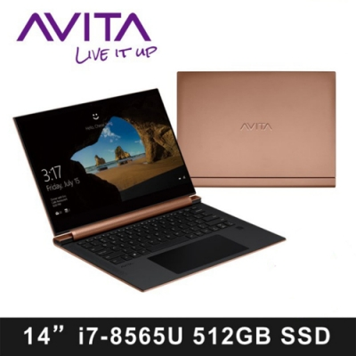 AVITA ADMIROR 14吋筆電-炫咖啡(i7-8565U/512G SSD/win10)