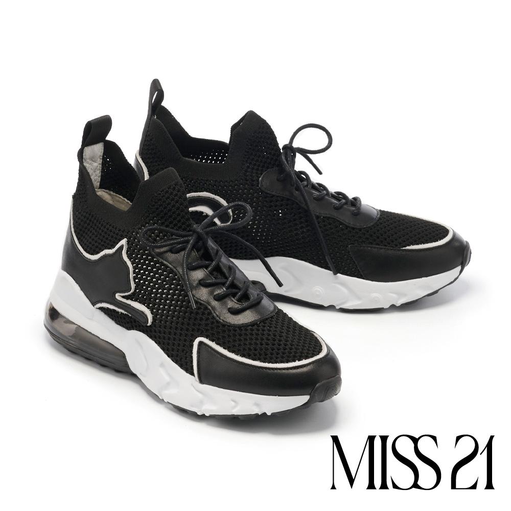 休閒鞋 MISS 21 街頭率性時髦異材質綁帶厚底休閒鞋-黑