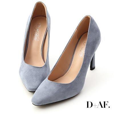 D+AF 美腿時代.素面絨料尖頭高跟鞋*藍