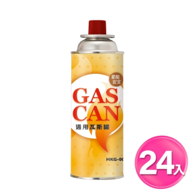 GAS CAN通用瓦斯罐x24入