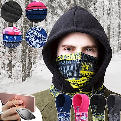 EZlife防風加厚保暖面罩頭套帽(贈指尖陀螺手機支架)