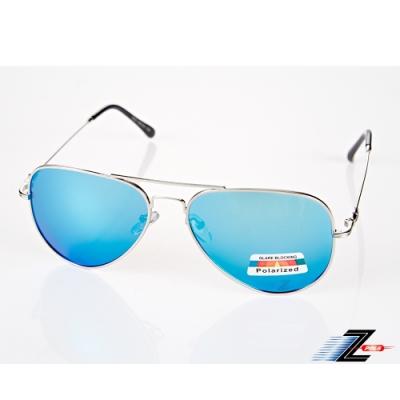 【Z-POLS】飛行員最愛 寶麗來頂級電鍍水藍多層膜抗UV400偏光太陽眼鏡