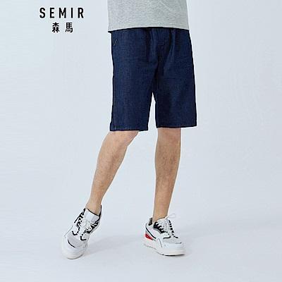 SEMIR森馬-時尚休閒首選純棉牛仔五分褲-男(2色)