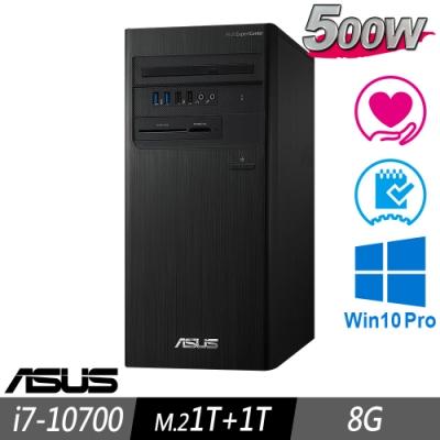 ASUS M900TA 商用電腦 i7-10700/8GB/M.2-1TB+1TB/500W/W10P