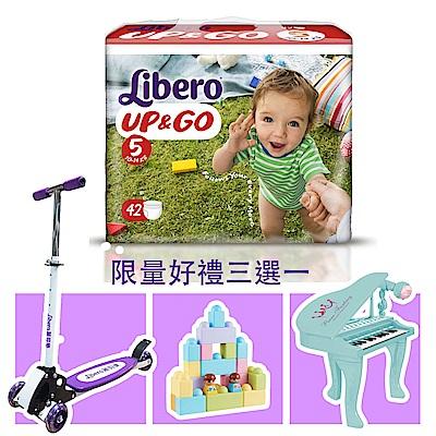 Libero麗貝樂敢動褲5號L(42片x6包/箱)