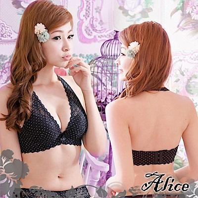 內衣 繞頸深V露背內衣組 B-D罩杯- 艾莉絲輕機能