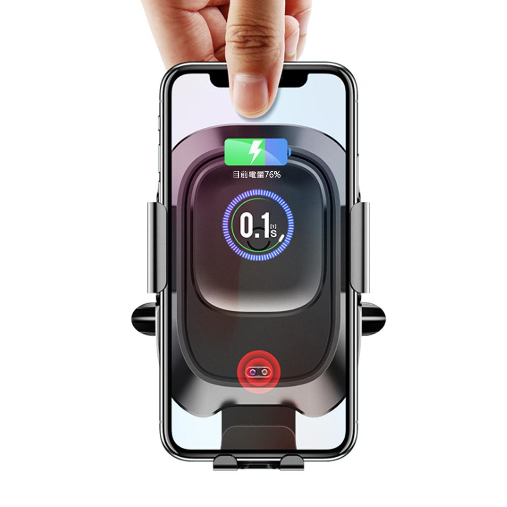 倍思 紅外線感應自動夾 無線充電車架 QI無線快充