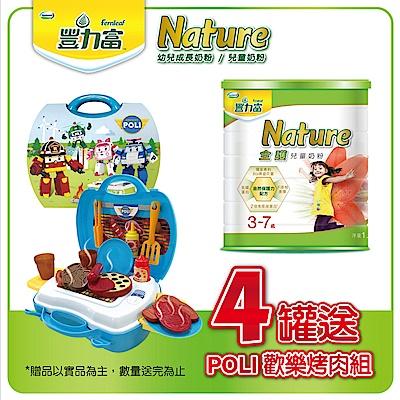 豐力富Nature 3-7歲兒童奶粉(1500g)4罐組
