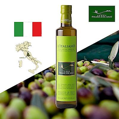 特羅法蘭斯坎 L'ITALIANO特級冷壓初榨橄欖油500ml