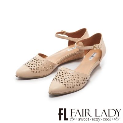 FAIR LADY 幾何沖孔繫踝楔型低跟涼鞋 卡其