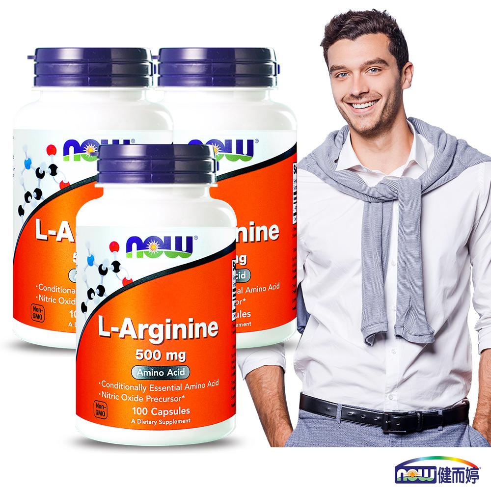 NOW健而婷 活力勁-精胺酸膠囊食品(100顆/瓶) 三瓶組