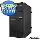 (無卡分期-12期) ASUS TS100-E9 16G/1TBx2/2016ESS