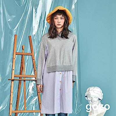 gozo 清新細條紋拼接假二件洋裝(二色)