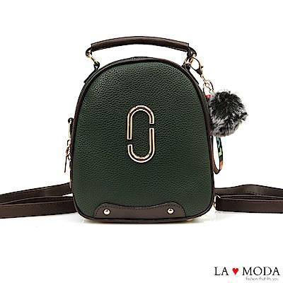 La Moda 超質感多Way大釦飾荔枝紋毛球掛飾肩背斜背後背包(綠)