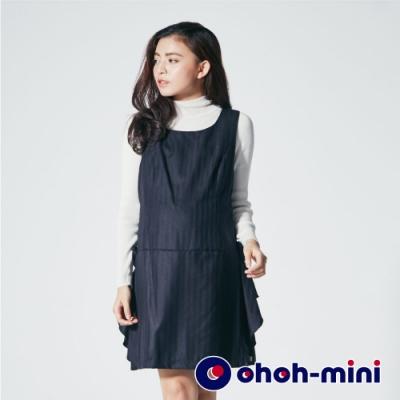 【ohoh-mini孕婦裝】曲線優雅孕婦背心洋裝