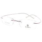 SEROVA光學眼鏡 簡約低調無框款/玫瑰金#SP601 C15