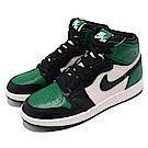 Nike Jordan 1 Retro 女鞋