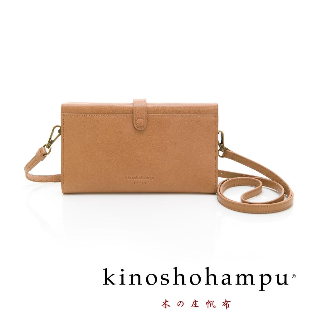 kinoshohampu AKI系列牛皮扣式皮夾包 駝