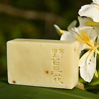 文山手作皂-野薑花調理皂_沐浴皂
