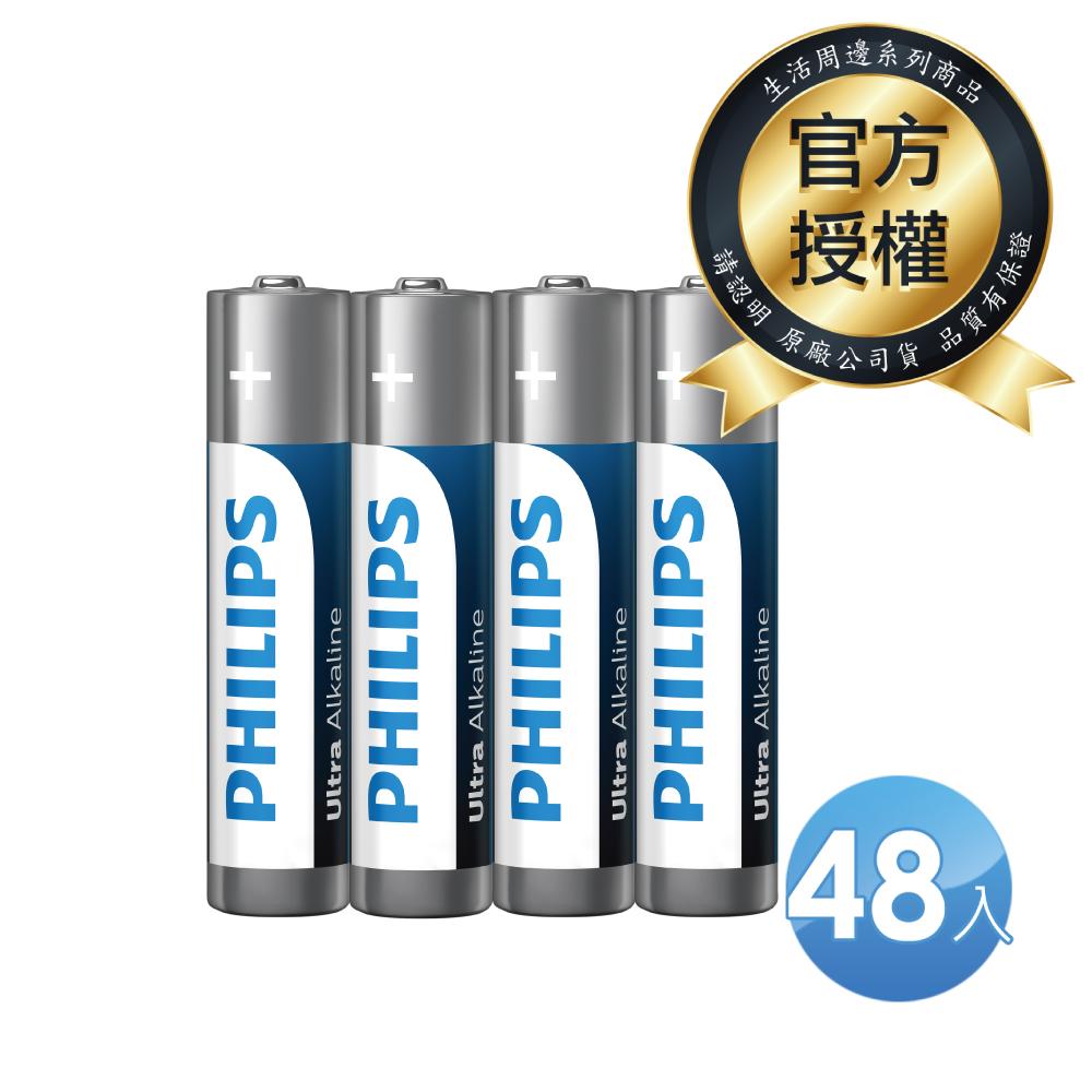 【PHILIPS飛利浦】4號超鹼電池( 48顆 )