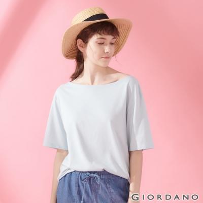 GIORDANO 女裝垂墜風船領短袖T恤- 62 寶貝藍色