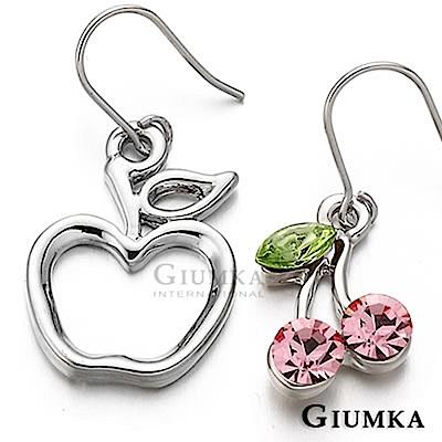 GIUMKA耳環女款櫻桃蘋果耳勾不對稱(兩色任選)
