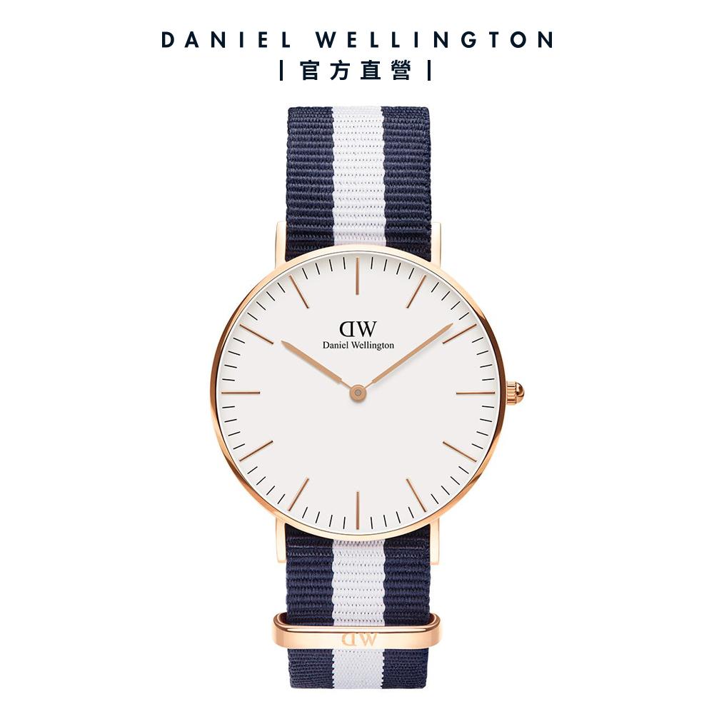 【Daniel Wellington】官方直營 Classic Glasgow 36mm藍白織紋錶 DW手錶