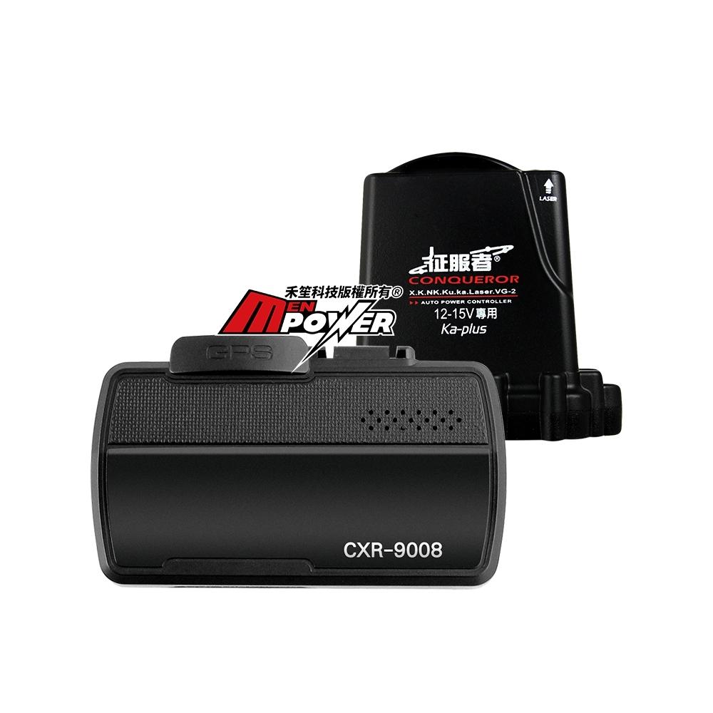 征服者 CXR-9008 GPS全彩觸控螢幕 雷達測速器-快