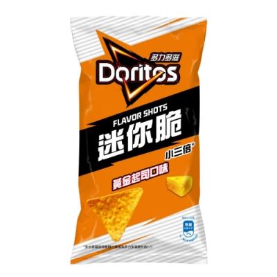 多力多滋 flavor shots迷你脆黃金起司口味玉米片(54g/包)
