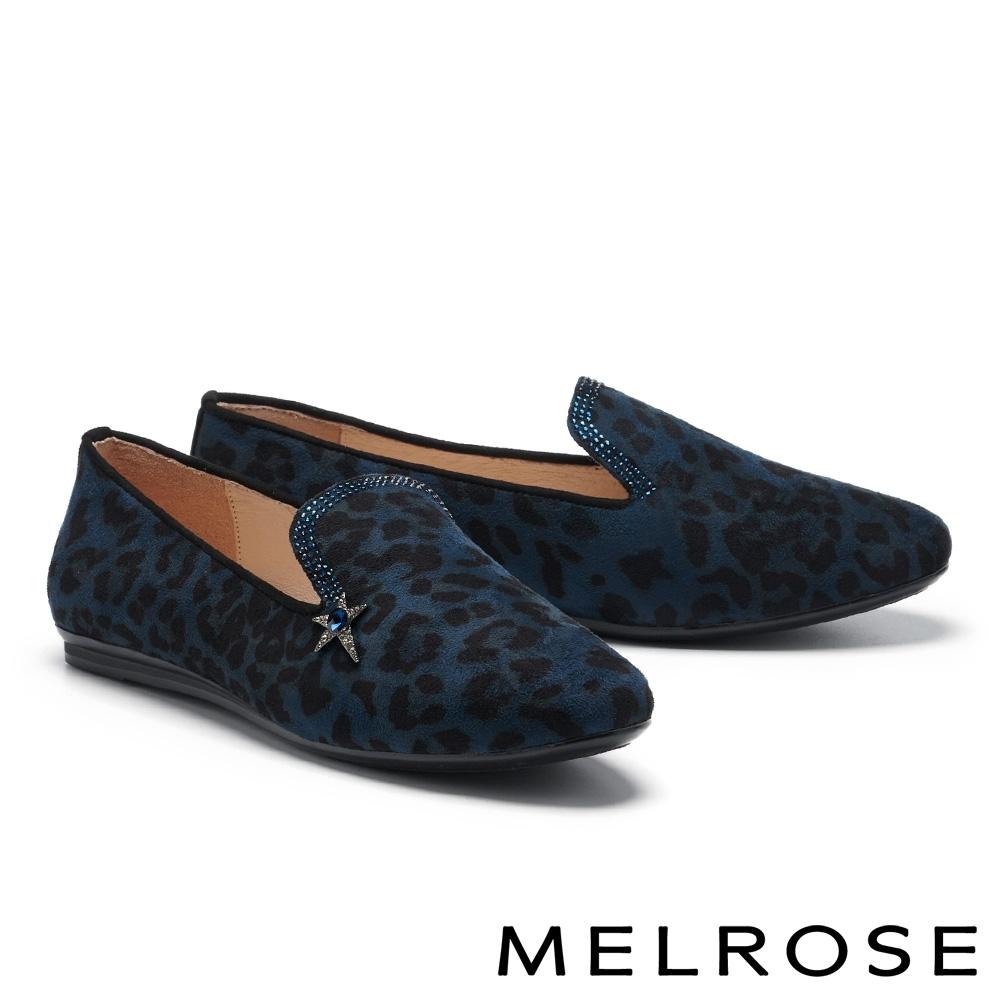 平底鞋 MELROSE 時髦亮麗水鑽星星飾釦樂福平底鞋-藍
