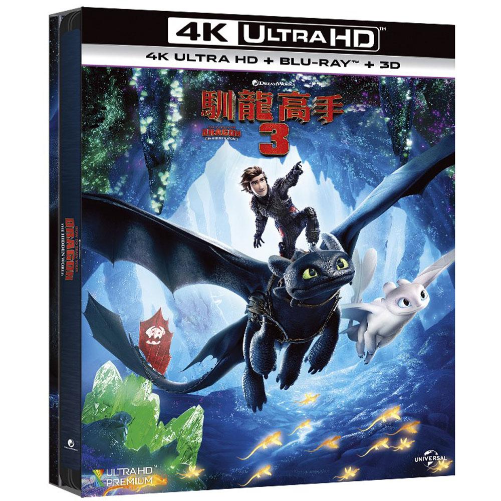 馴龍高手3 UHD+BD+3D 限量鐵盒三碟收藏版
