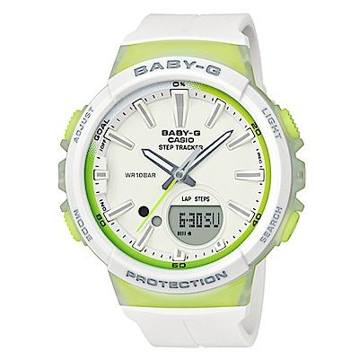 BABY-G 熱愛慢跑計步功能休閒女錶(BGS-100-7A2)-白/42.6mm