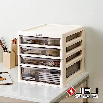 日本JEJ APLOS A4系列 桌上型文件小物收納櫃/4抽 2色可選
