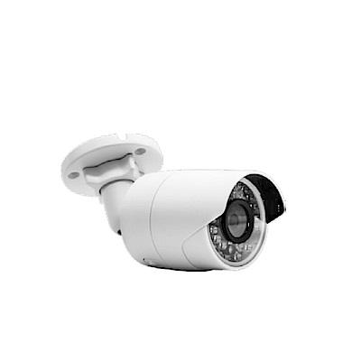 home8 Full HD 1080P 戶外型網路攝影機 IPC2203