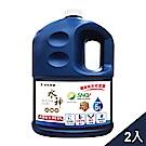 旺旺水神 抗菌液5L桶裝水x2