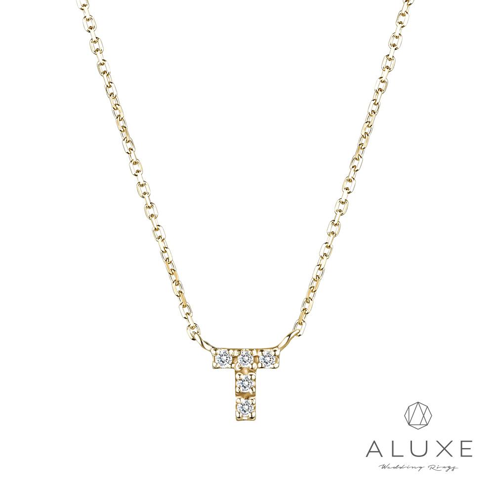 ALUXE亞立詩Alphabet系列10K鑽石項鍊-T