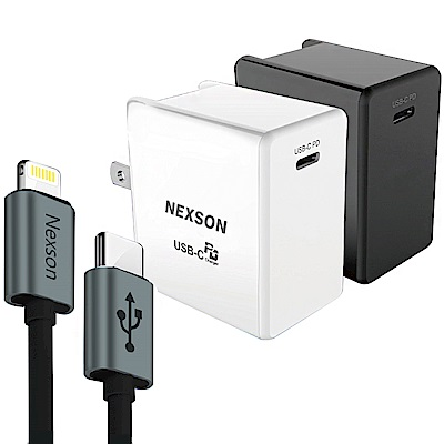 NEXSON iPhone PD閃充+認證MFI C to Lightning-灰