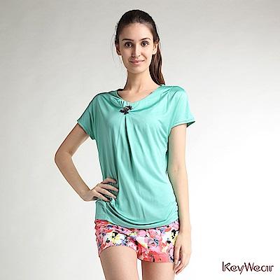 KeyWear奇威名品    繁複絲綢手工珠飾針織上衣-淺綠色
