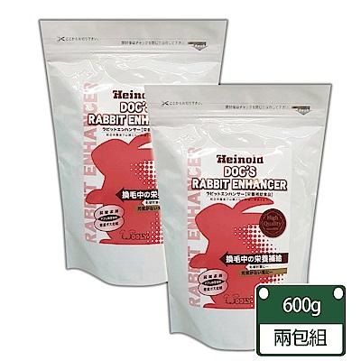日本WOOLY㊣公司貨㊣美國Heinold Rabbit Enhancer 寵兔營養補助食品-兩包入