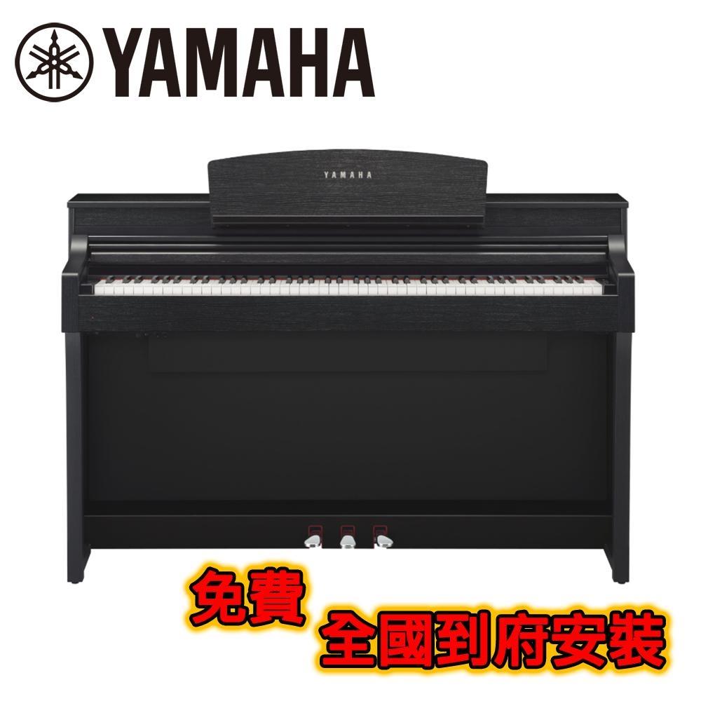 [無卡分期-12期] YAMAHA CSP-170 頂級88鍵木頭琴鍵電鋼琴 經典黑木紋款