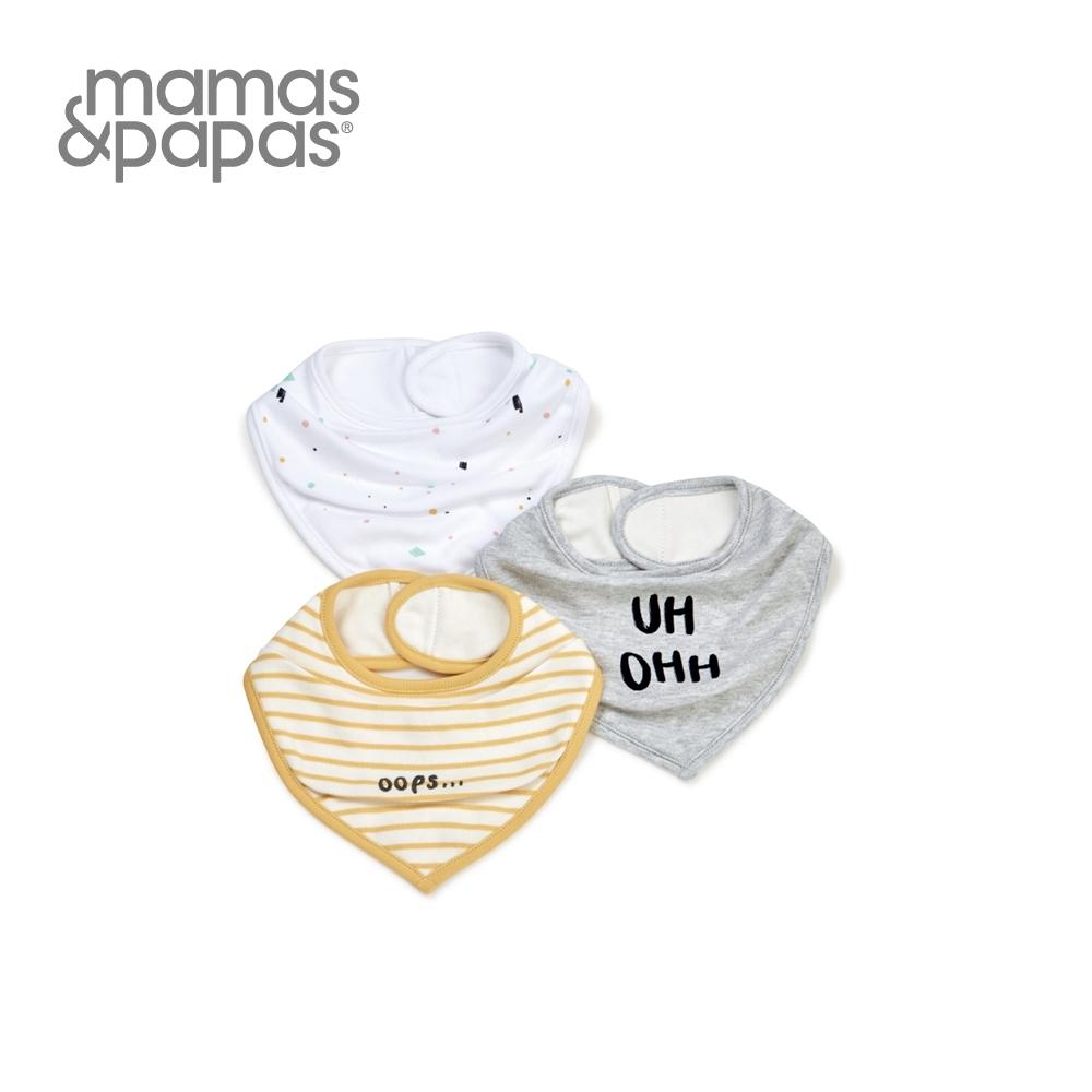 Mamas&Papas OOPS-圍兜兜3件組
