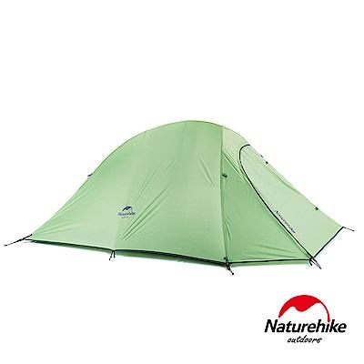 Naturehike云尚2極輕量210T抗撕格子布雙人帳篷 攻頂帳 附地席 綠色