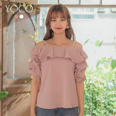 YOCO性感甜美露肩細肩帶澎澎袖上衣-S.M.L