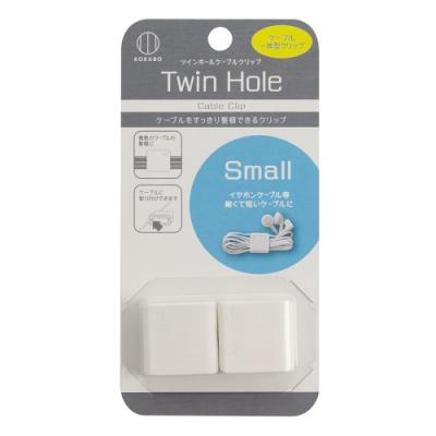 日本-小久保 耳機線雙孔繞線收納夾-小(白色)