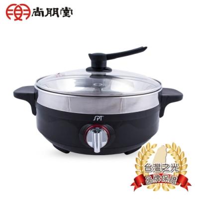 尚朋堂6L養生蒸煮鍋ST-600S(福利品)