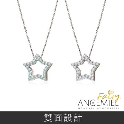 Angemiel安婕米 925純銀項鍊 Fairy精靈 Wish 中 間隔墜 藍鑽.白鑽